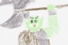 Kresh by JP